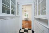 531 Peachtree Street - Photo 5