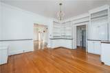531 Peachtree Street - Photo 7