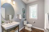 2216 French Hill Terrace - Photo 8