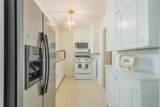 4503 Kensington Avenue - Photo 11