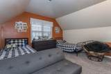 8756 Country View Lane - Photo 36
