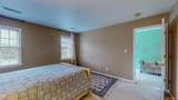 10806 Tealby Court - Photo 41