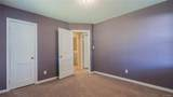 8533 Holly Hill Road - Photo 21