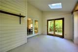 14314 Cove Ridge Place - Photo 9