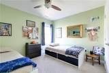 9014 Birdsong Creek Court - Photo 26