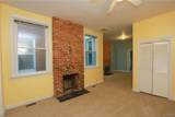 1430 Floyd Avenue - Photo 12