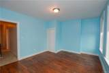 1430 Floyd Avenue - Photo 33