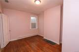 1430 Floyd Avenue - Photo 38