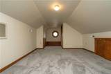 11406 Ludgate Place - Photo 39