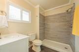 513 Heather Circle - Photo 20