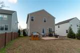 8907 Hollycroft Court - Photo 38