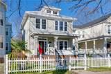 3416 Carolina Avenue - Photo 2