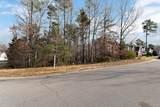 5455 Trail Ride Court - Photo 2