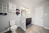 11636 St Audries Drive - Photo 29