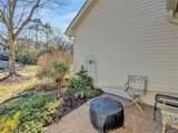 3148 Lake Village Drive - Photo 17