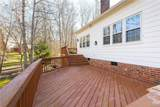 2401 Chimney House Terrace - Photo 44