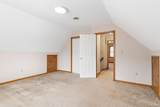 8207 Courthouse Road - Photo 17