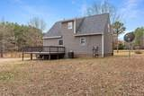 8207 Courthouse Road - Photo 20