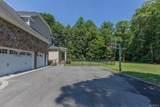 10317 Sonny Meadows Lane - Photo 3