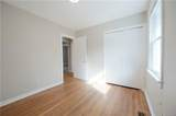 26020 Ruther Glen Road - Photo 32