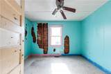 5814 Amherst Street - Photo 20