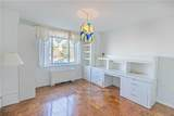 5100 Monument Avenue - Photo 25