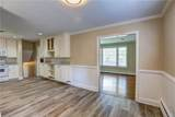 9521 Newhall Road - Photo 13