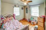 7398 Shannon Hill Rd - Photo 13
