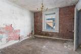 1407 Hull Street - Photo 13