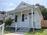 2112 Dinwiddie Avenue - Photo 1