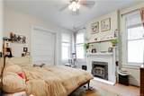 1717 Hanover Avenue - Photo 6
