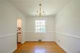 1400 Forest Avenue - Photo 17