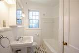 1400 Forest Avenue - Photo 21