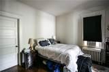 3014 Park Avenue - Photo 26