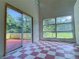 4108 Rochambeau Drive - Photo 15