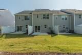 11313 Winding Brook Terrace - Photo 7