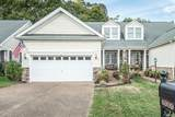 6909 Valley Green - Photo 1