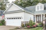 6909 Valley Green - Photo 2