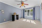 4011 Ropers Church Road - Photo 16