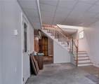249 Spring Hill Road - Photo 22