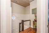 3112 Forest Hill Avenue - Photo 20