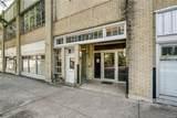 1657 Broad Street - Photo 7
