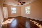 1212 Overbrook Road - Photo 20