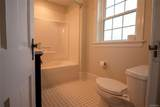 1212 Overbrook Road - Photo 42
