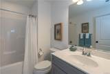 106 Brookneal Alley - Photo 22