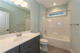 12149 Readers Pointe Drive - Photo 15