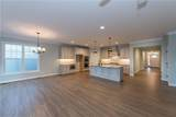 12149 Readers Pointe Drive - Photo 5