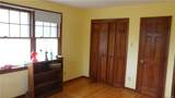 8300 Cool Hill Road - Photo 28