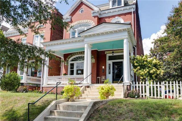 1509 Porter Street, Richmond, VA 23224 (MLS #1831042) :: Small & Associates