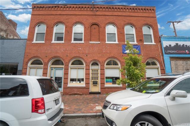 1716 E Franklin Street, Richmond, VA 23223 (MLS #1835295) :: RE/MAX Action Real Estate